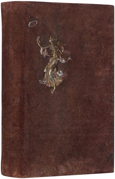 Шааршмидт, А.Анатомические таблицы. [D.Avg. Schaarschmidt. Tabulae Anatomicae. Налатыни]. М.: Тип. Имп. Московского университета, 1767.