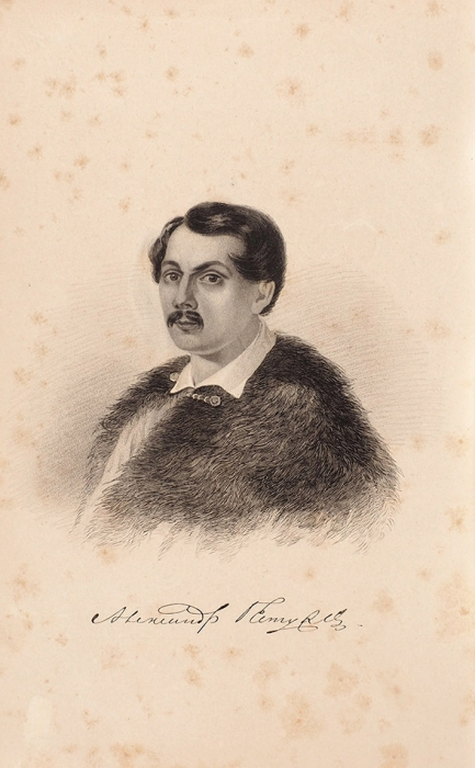 [Уничтоженный портрет из«Ста русских литераторов»] Гравированный портрет Александра Бестужева-Марлинского.1838.