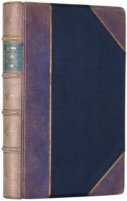 Барсуков, Н.П. Жизнь итруды П.М. Строева. СПб.: Тип. В.С. Балашева, 1878.