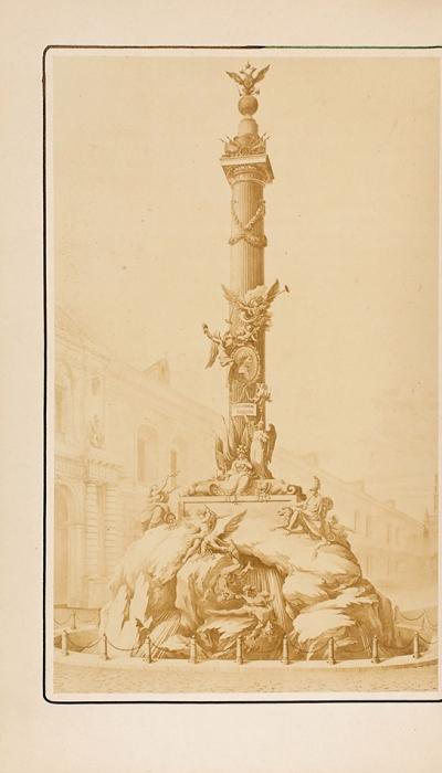 Сборник Археологического института/ под ред. Н.В. Калачова. Кн.1. СПб.: Тип. Правительствующего Сената, 1878.