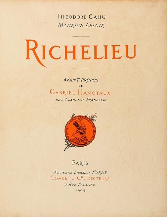 Каю, Т.Ришелье/ рис. М.Лелуа; пред. Г.Аното. [CahuT., Leloir M. Richelieu. Нафр.яз.]. Париж: Ancienne Librairie Furne; Combe &C-ie Editeurs, 1904.