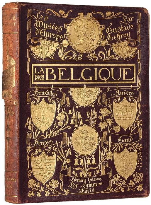 Жеффруа, Г.Музеи Европы. Бельгия. [Gustave Geffroy. Les Musees d'Europe. LaBelgique. Нафр.яз.]. Париж: Librairie Nilsson, [1914].