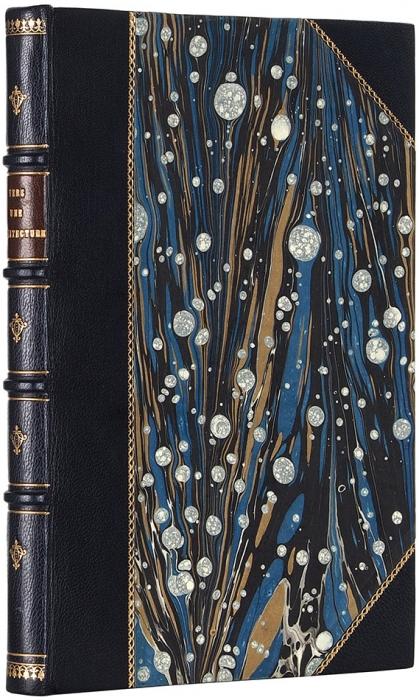 [Первое издание] ЛеКорбюзье. Кархитектуре. [LeCorbusier-Saugnier. Vers une architecture. Нафр.яз.] Париж: Les Editions G. Cres etC-ie, 1923.