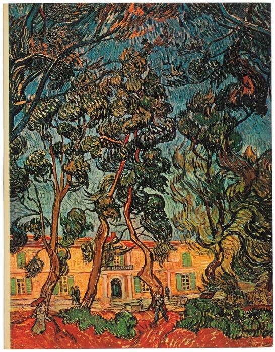 Каталог выставки произведений изколлекции Арманда Хаммера: живопись, графика. Октябрь 1972г. —январь 1973г. Л.; М.: «Аврора», 1972.
