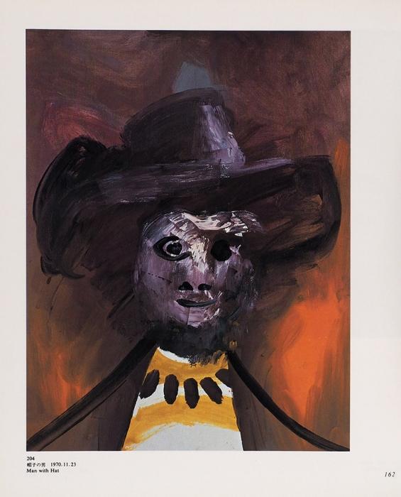 Пикассо: шедевры изколлекции Марины Пикассо имузеев США иСССР. Альбом [наяп. иангл.яз.]. Токио: The National Museum ofModern Art, 1983.