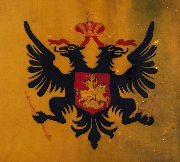 [Венчание нацарство Николая II] Коронационное знамя накоронацию императора Николая IIв 1896году. [М., 1896].