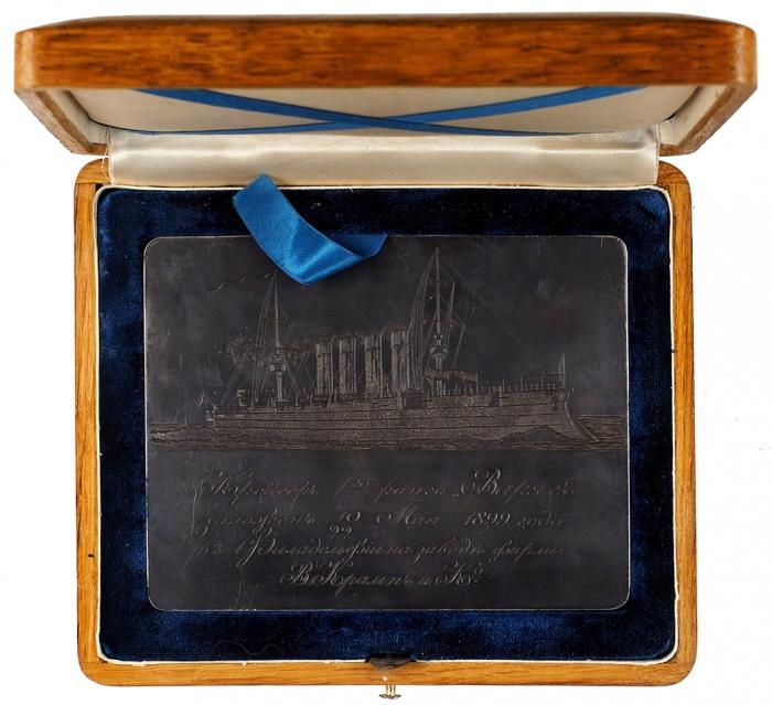 """[Здесь будет крейсер заложён!] Закладная серебряная доска «Крейсер 1-го ранга """"Варяг"""" заложен 10мая 1899 года вФиладельфии назаводе фирмы В.Крамп иК°». Филадельфия: Bailey Banks &Biddle Co, 1899."""