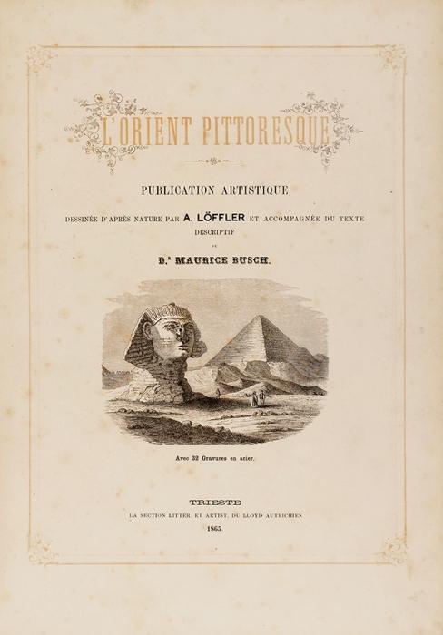 [32гравюры] Живописный Восток. [Египет, Палестина, Сирия иМалая Азия]/ рис. снатуры А.Лефлер. [L'Orient pittoresque. Нафр.яз.] Триест: Lasection litter. Etartist deLloyd Autrichien, 1865.