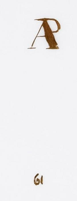 Чайная пара сизображением атамана Донкого казачьего войска М.И. Платова. Россия, завод А.Попова (?). Первая четверть XIXвека. Фарфор, золотое крытье, цировка, роспись золотом, монохромная роспись. Высота чашки 6,3см, диаметр блюдца 16,6см.