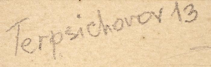 Терпсихоров Николай Борисович (1890–1960) «Люди утелеги слошадью». 1920-е. Бумага, акварель, 15,5x23,5см.