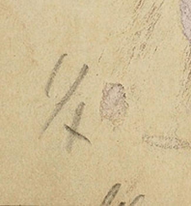 [Собрание А. Заволокина] Соколов Михаил Ксенофонтович (1885–1947) «Портрет еврея». Конец 1920-х. Бумага, тушь черная икоричневая, перо, 21,5x14см.
