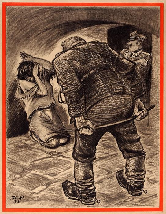 Елисеев Константин Степанович (1890–1968) «Взастенке». Иллюстрация для журнала «Крокодил». 1931. Бумага, черный карандаш, соус, 34,5x26,7см.
