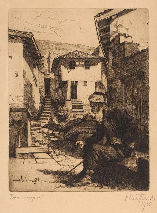 Павлов Николай Александрович (1899–1968) «Бахчисарай». 1935. Бумага, офорт, 43x31см (лист), 23x18см (оттиск).