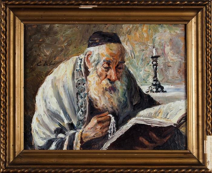 Эрб Эрно (Исаак Абрагамович) (1878–1943) «Старик еврей замолитвой». 1930-е. Фанера, масло, 28,3x36см.
