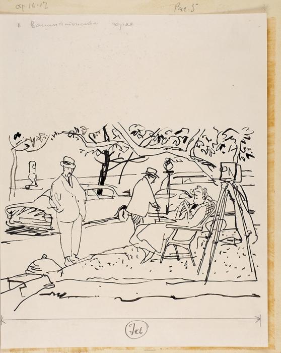 [Мастера книжной иллюстрации] Горяев Виталий Николаевич (1910–1982) «ВВашингтонском парке». Иллюстрация ккниге Т.Тэсс «Американки». 1966. Бумага, тушь, перо, 29,4x23,5см.
