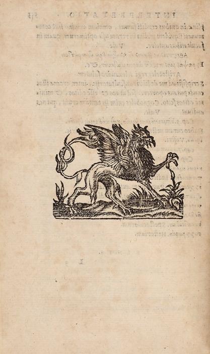 [Редчайшее издание Ренессанса] Авл Геллий. Аттические ночи. [Aulus Gellius. AGellii luculentissimi scriptoris noctes atticae]. Лион, 1565.