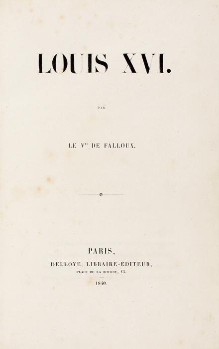 [Роскошный экземпляр] Фаллу, А.Луи XVI. [Louis XVI. Par leVte deFalloux]. Париж: Delloye, 1840.
