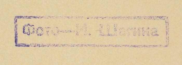 [Скрытый эротизм] Фотография: Физкультурники/ фот. И.Шагин. М., 1933.