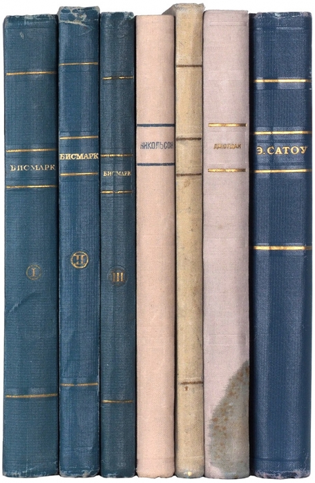 Подборка изпяти изданий серии «Библиотека внешней политики». 1940-1947.