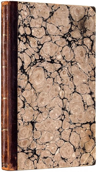 Вольфсон, В.Крейцерова соната графа Л.Н. Толстого сточки зрения гигиены: гигиена воздержания. СПб.: издание автора, 1899.