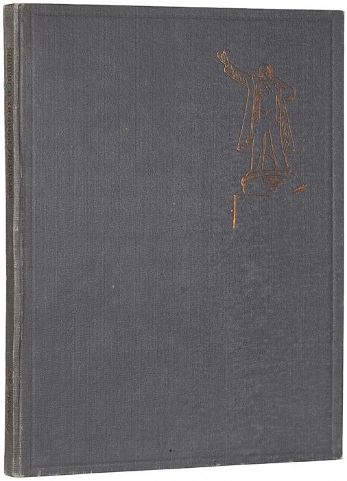 Рассказы рабочих оЛенине/ пред. Н.К. Крупской. М.: Профиздат, 1934.