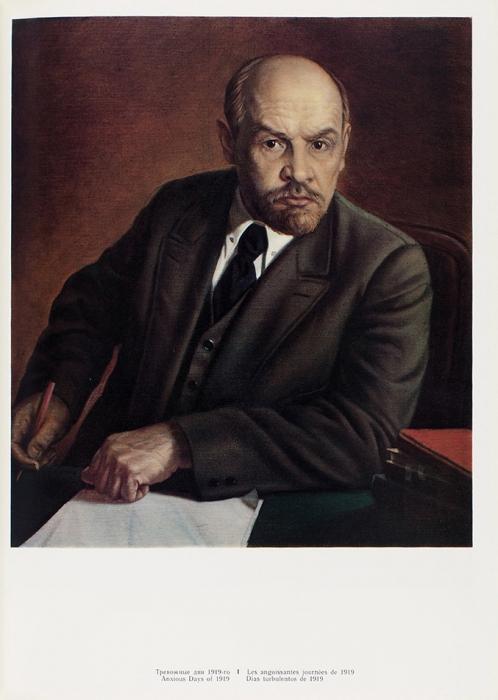 Александр Шилов: живопись, графика. М.: Изобразительное искусство, 1982.