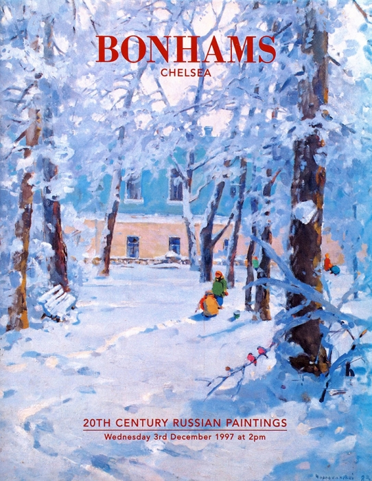 11каталогов русского искусства аукционного дома Bonhams [наангл.яз.]. Лондон, 1997-2012.