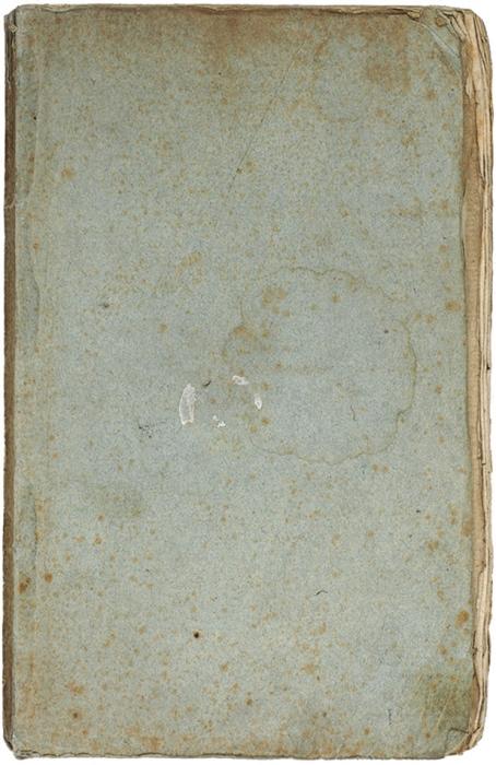 [Запрещенная Павлом Iредкость] Капнист, В.В. Ябеда, комедия впяти действиях/ иждивениемг. Крутицкаго. СПб.: Печатано вИмп. тип, 1798.