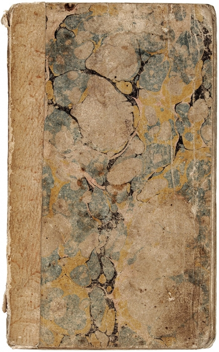 ЛанжюинеЖ., де. Екатерина Великая. М.: ВГубернской тип., уА.Решетникова, 1802.