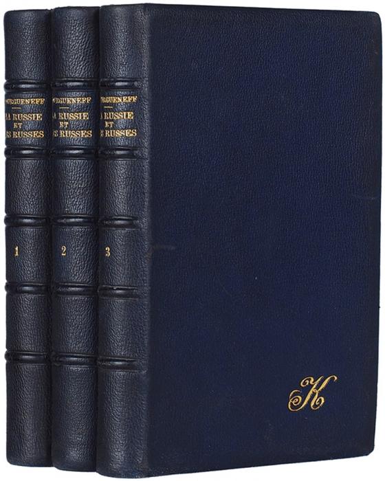 [Роскошный экземпляр в«Петцмане»] Тургенев, Н.И. Россия ирусские. [Tourgueneff, N.LaRussie etles russes. Нафр.яз.] В3т. Т. 1-3. Брюссель: Meline, Cans etCompagne, 1847.