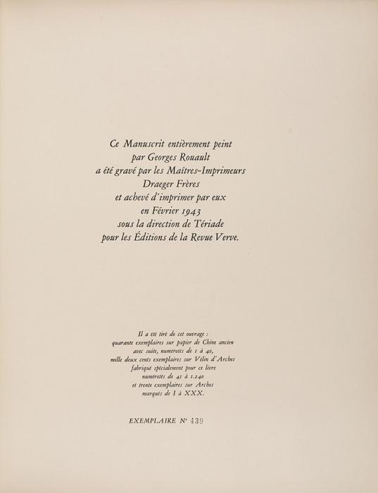 [15эстампов Жоржа Руо] Руо, Ж.Дивертисмент. [Нафр.яз.] Париж: Изд. Эжен Териад, 1943.