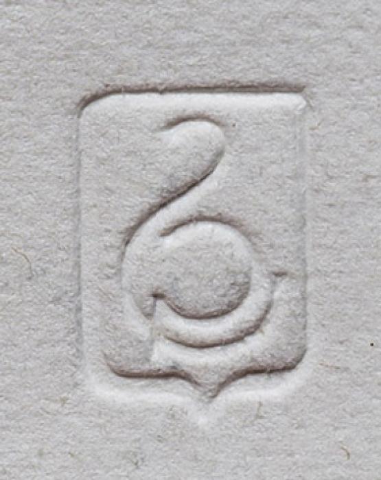 [Подарок автора С.Рихтеру] Пикассо Пабло (Pablo Picasso) (1881–1973) «Живописец». 1964. Бумага, печать, 100x74,5см (лист).