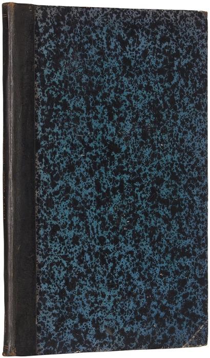 Устав овоинской повинности. Т. IV, кн. I[Свода законов]. СПб.: Государственная типография, 1886.