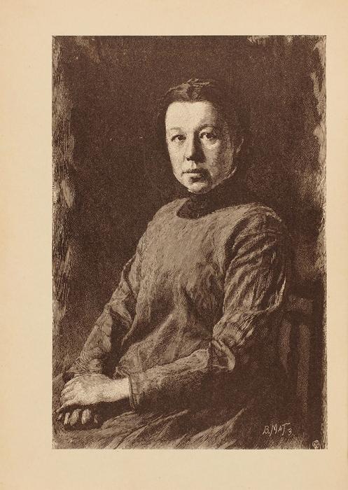 Сомов, А.И. Елена Дмитриевна Поленова. 1850-1898. М.: Т-во тип. А.И. Мамонтова, [1902].