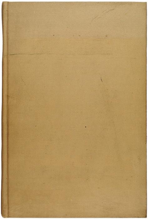 Плеханов, Г.Очерки поистории материализма. Харьков: Госиздат Украины, 1922.