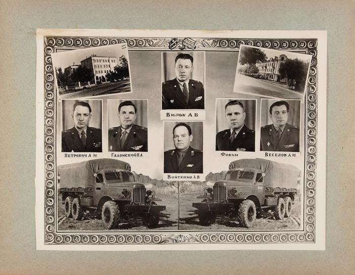 4-ое Военное Автомобильное училище. Выпуск офицеров, 1959. Гомель, 1959.