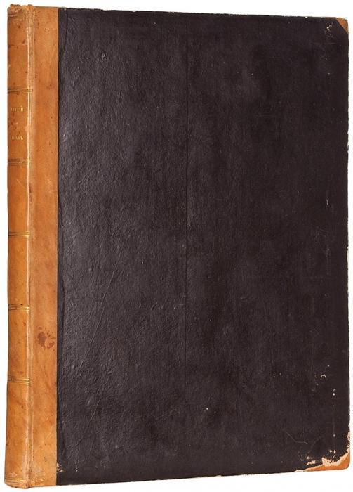 Ветхий завет вкартинках. СПб.: Изд. Ф.Прянишникова иА.Сапожникова, 1846.