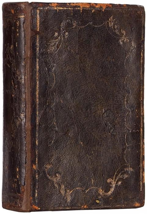 Морской устав. СПб.: ВТип. II-го отделения собств. Е.И.В. канцелярии, 1853.
