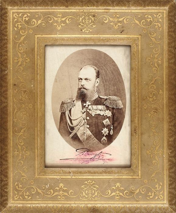 Кабинетная фотография императора Александра III/ фот. Левицкий исын. СПб., [1870-е гг.].