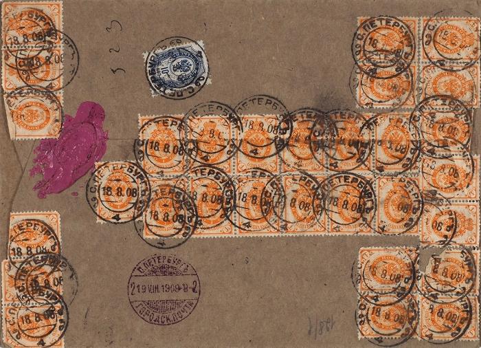Конверт, прошедший почту, надписанный Е.И. Дмитриевой (Черубиной деГабриак), адресованный вПариж Максимилиану Волошину.1908г.