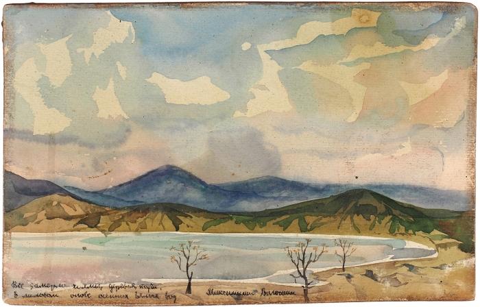 Волошин, М.Крымский пейзаж. Акварель, картон.1927 (?).