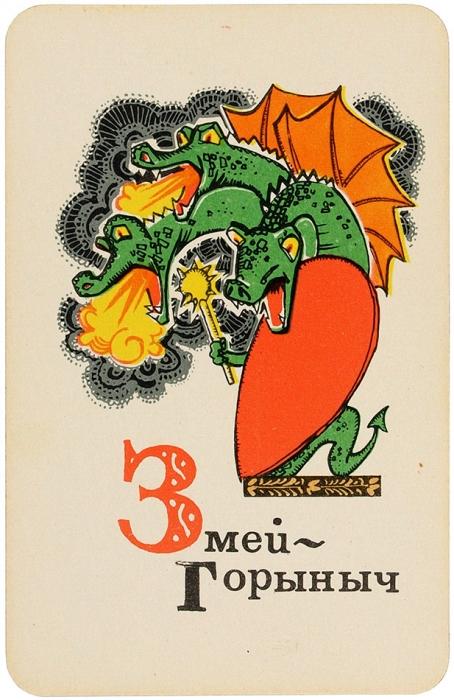 [Набор карт] Азбука врусских сказках/ худ. И.Искринская. М., 1970.