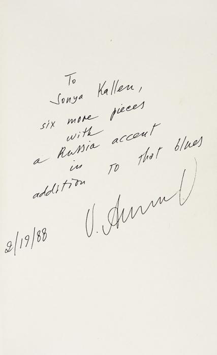 Аксенов, В. [автограф] Право наостров. [Наангл.яз.]. Нью-Йорк: Pay Publications, 1987.