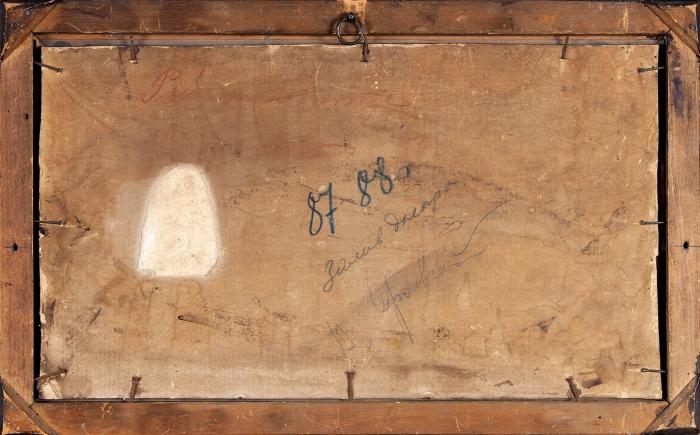 Орловский Владимир Донатович (1842–1914) «Залив Днепра». 1887-1888. Холст накартоне, масло, 22x38,5см.
