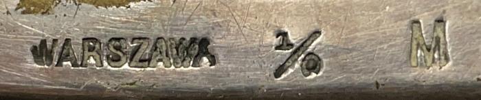 Ваза внеоклассическом стиле. Российская империя, Варшава, завод Р.Плевкевича (Plewkiewicz &Co). Конец XIXвека. Фраже, стекло. Размер 34x16x24см.