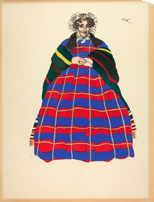 Бакст Лев Самойлович (1866–1924) Эскиз костюма пожилой женщины для балета «Волшебная ночь» (Une vieille femme, dans LaNuit ensorcelee). 1923. Бумага, литография, пошуар, 32,5x25,5см.