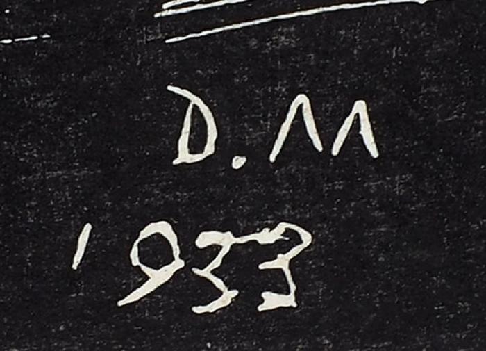 Митрохин Дмитрий Исидорович (1883–1973) «Намосту», «Наберегу». 2листа. 1925-1933. Бумага, ксилография, 7,5x10,3см (лист), 7,1x7,1см (оттиск); 9x9см (лист), 4x7,1см (оттиск).
