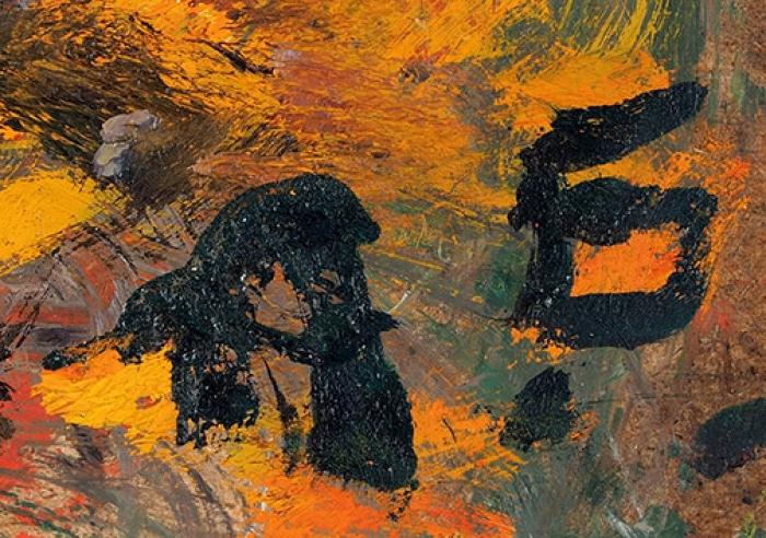 Бух Арон Фроимович (1923–2006) «Осень». 1998. Оргалит, масло, 40x60см.