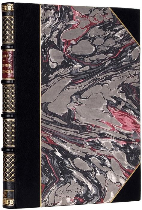 Конради, В.Г. Книга освятом Франциске. СПб.: Изд. «Огни»; Тип. «Сириус», 1912.