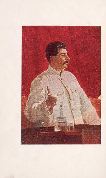 [Вконструктивистском футляре] Две книги Сталина. М.: Партиздат, 1934.